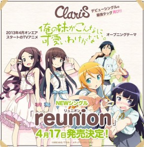 ClariS_Top_7th_reunion