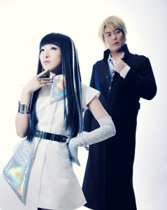 fripside_2013