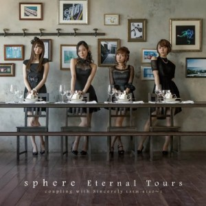 news_large_sphere_EternalTours_A