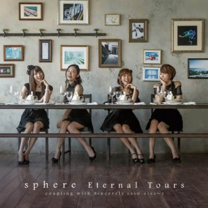 news_large_sphere_EternalTours_B