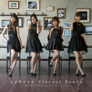 news_large_sphere_EternalTours_C