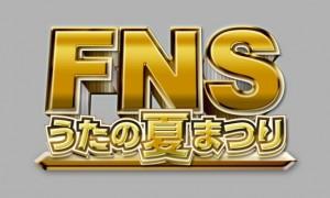 news_large_FNSutanonatsumatsuri2014