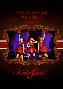 kalafina_red_DVD_h1