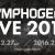 《戦姫絶唱シンフォギア》將於明年2月舉行武道館2 DAYS Live Event