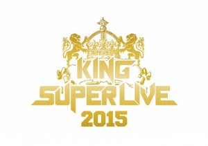news_xlarge_kingsuperlive2015_logo