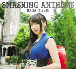 smashing_anthems_Animate_cover_DVD