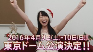 水樹奈々『Christmas Special Comment and…』.mp4_snapshot_02.02_[2015.12.24_18.06.46]