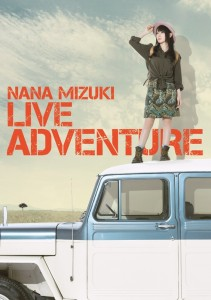 Adventure-animate-jacket_DVD