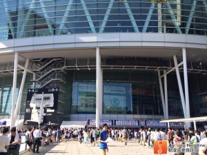Anisama2016_outside