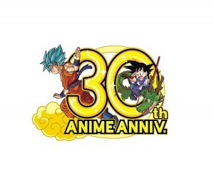 dragonball 30th best